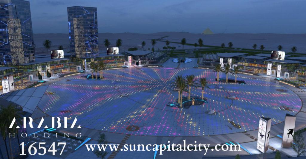 sun capital site