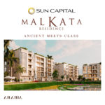 Makata Sun Capital Arabia holding (3)